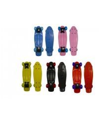 Skateboard 17 inch Skate Board cruiser Kids board Blue Black Pink Yellow Orange